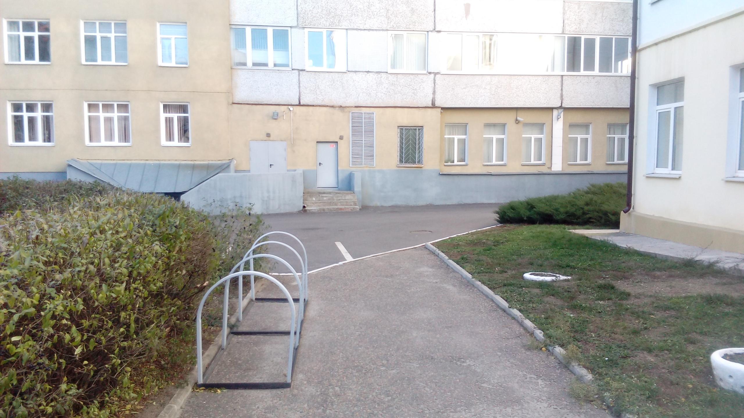 Курский государственный университет - Конкурс проектов ...